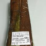 文明堂壹番舘 - カステラの切れ端。抹茶味。  切れ端は400円台から600円台位のものが多かったです!