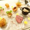 マティーニハウス - 料理写真:一口フレンチ