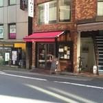 桜丘肉バル GOTTSU - 外観です