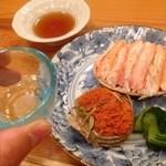 45284126 - 香箱蟹と地元の日本酒で一献