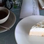 カフェ フルール - 料理写真:写真集を見ながらお茶タイム