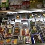 丸六本山川魚店 - たくさんの種類