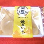 ギフトキヨスク京都 - 料理写真:本家西尾 八つ橋 焼いも ¥250(税込)