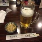 たぬき - 生ビール