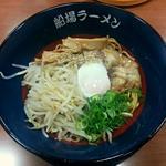 船場ラーメン - 【和えそば】¥500