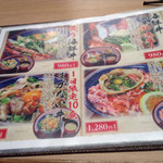 生け簀の甲羅 - いろんな丼のセットがあるよ〜