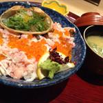 生け簀の甲羅 - 甲羅丼にお味噌汁が付いてます‼︎あら汁だね