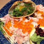 生け簀の甲羅 - 甲羅丼アップ