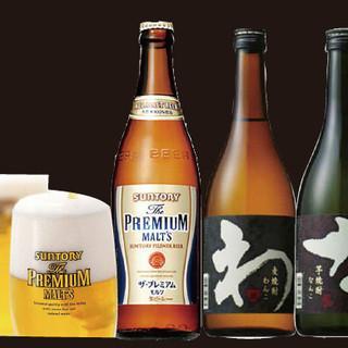 日本酒、焼酎、マッコリ…充実60種類で今日も乾杯☆