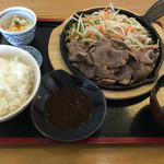 八洋 - ジンギスカン定食