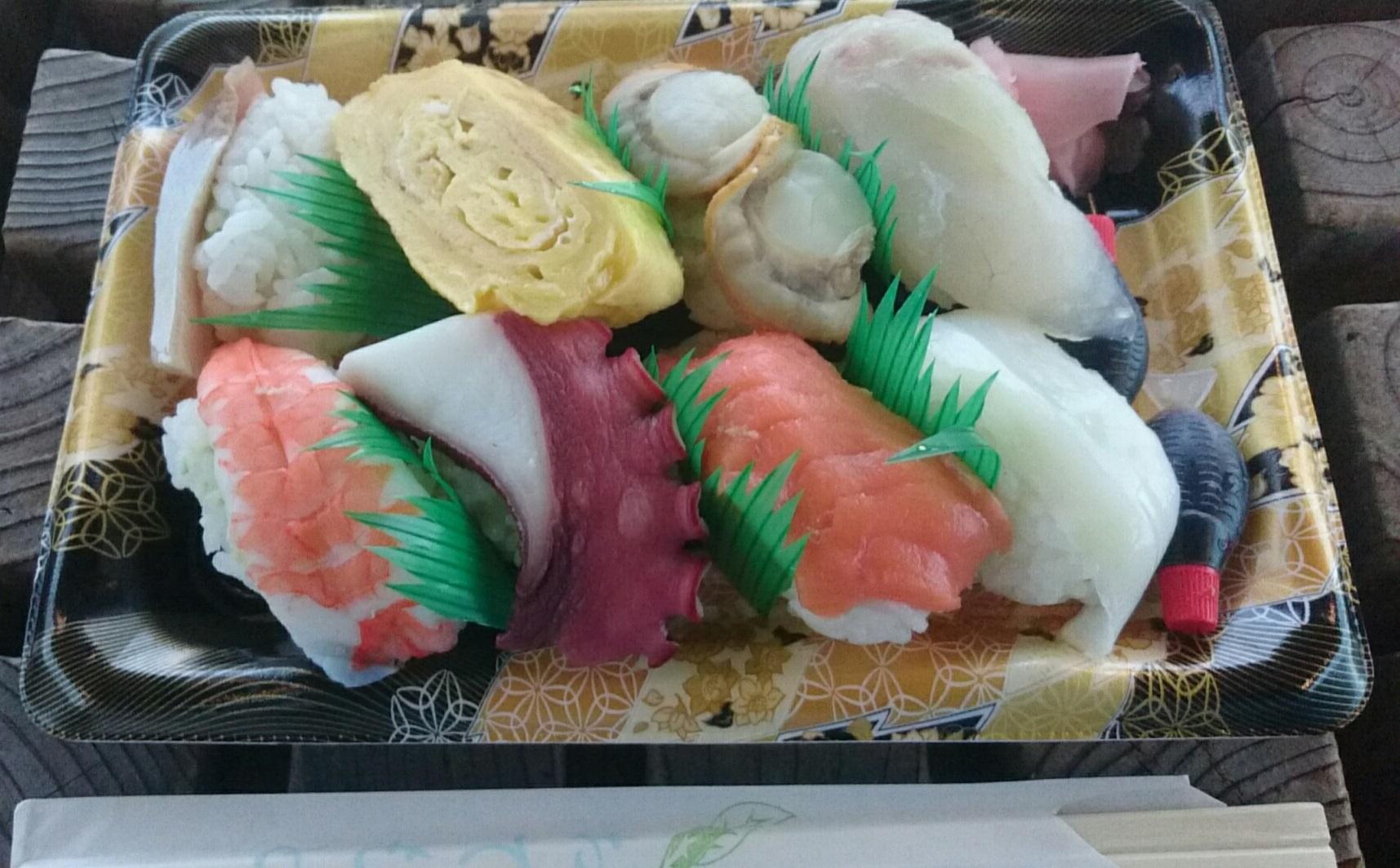 歌津鮮魚店