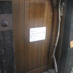 仙人掌 - 入口