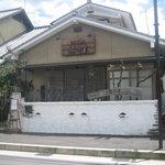 仙人掌 - 住宅地にある普通の一軒家のような外観