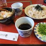 しのぶ庵 - 鮭ごはんセット(ざるそば)750円