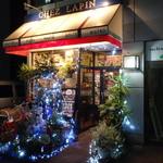トラットリア シェ ラパン - クリスマスバージョンの入口
