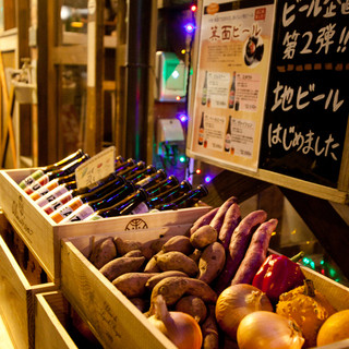 ◎大阪・能勢の専属契約農家さんより毎日仕入れる新鮮野菜◎
