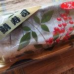 亀八 - 料理写真:道の駅で限定販売の鯖寿司