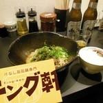 45303235 - 担担麺、半ライス、ビール♡
