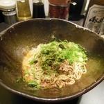 45303242 - キング軒の汁なし担担麺