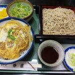 おそば仲屋 - 料理写真:かつ丼+ミニもりそば (¥1170-)