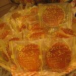 パティスリー ル ソレイユ - 料理写真:人気NO1.なつかしい味わい、しっとりのマドレーヌ