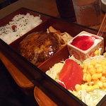 グリーンハウス - ランチの弁当(ハンバーグ)