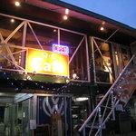 オレンジ カウンティ Cafe - お店は2F