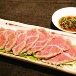 卸)南越谷食肉センター極 -