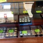 中嶋源九郎餅本舗 - 和菓子色々