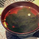 焼肉 トトリ - 「カルビ定食」スープ