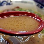 45323866 - コクのある旨みのスープ