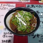 元蔵 - 牛すじ煮込(626円)_2015-11-18