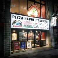 ピッツァナポレターノカフェ -