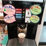 45326489 - 挽きたてコーヒー ホットMサイズ 100円(税込)