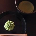 招福樓 - 生菓子(きんとん)と薄茶