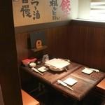 鉄板餃子と290円ハイボール 安城にこにこ餃子 -