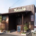 カフェレスト マハロ - お店外観