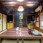 とんかつ・豚肉料理 こぶたや - 落ち着いた雰囲気の個室は大小ご用意がございます。