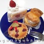 コシジ洋菓子店本店 -