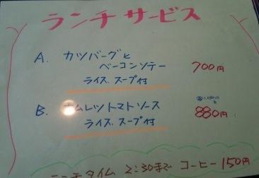 ニコニコ亭 name=