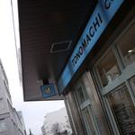 トノマチ コーヒー スタンド - outside