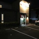 とんかつオゼキ本店 -