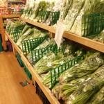 めぐみの郷 - 朝採れお野菜