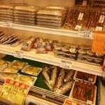 めぐみの郷 - 魚売り場