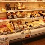 めぐみの郷 - 豆腐やお味噌