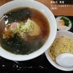 華蓮 - 一日目ラーメン¥600半チャーハン¥200