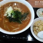 華蓮 - 二日目味噌ラーメン¥650半チャーハン¥200