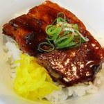 拉麺プカプカ - チャーシュー丼