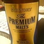 45338528 - 瓶ビール
