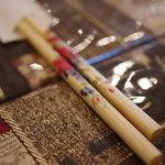 シルクロード・タリムウイグルレストラン - 箸(はし) [ピンボケ御免]